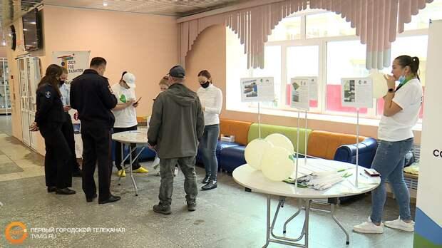 Жители Ноябрьска решают, как благоустроить свой город