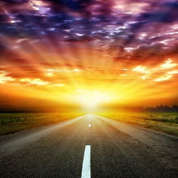 Дорога всегда куда-нибудь приведет. И это утешает