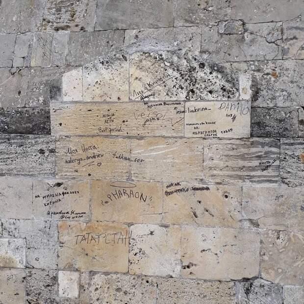 «Поколение Z» испохабило стену возле символа Севастополя