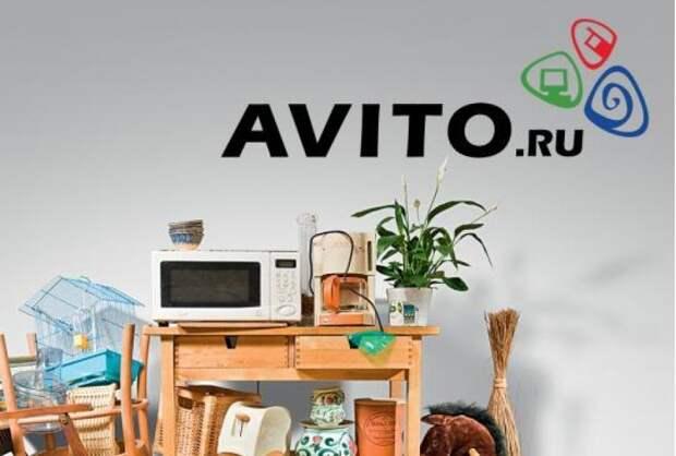 Дожили, остатки заводов в стране на Авито продают!