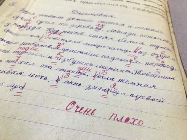 Портфель ленинградского школьника пролежал в дымоходе с 1940 года