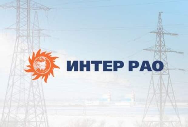 "По дивидендному вопросу ""Интер РАО"" интриги нет"