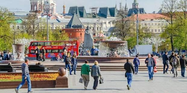 Сергунина: Москва претендует на три награды премии World Travel Awards / Фото: mos.ru