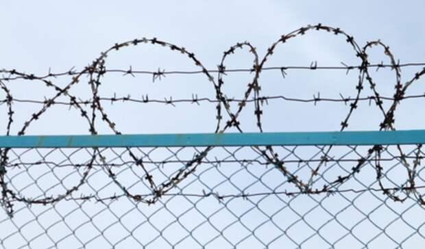 3,5 года тюрьмы получила финдиректор СУ-1 замахинации вЖК«Тимирязевский» в Тагиле