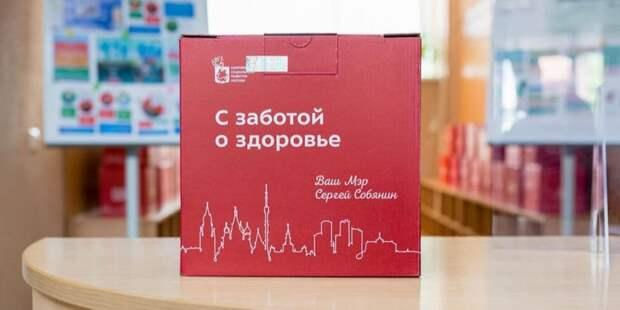 Ракова: Число пунктов выдачи наборов «С заботой о здоровье» увеличится вдвое Фото: Пресс-служба Департамента труда и социальной защиты населения города Москвы