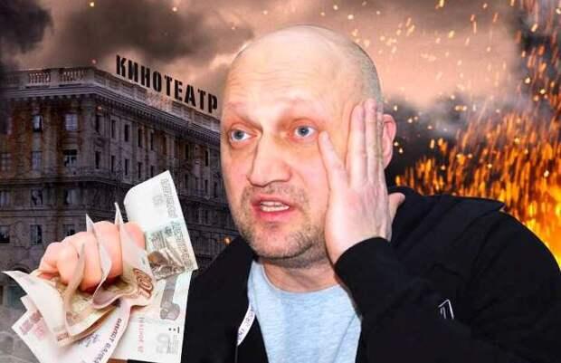 """Никита Михалков раскрыл баснословные гонорары """"страдающих от режима Путина"""""""