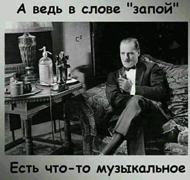 - Вы знаете, алкоголь делает вас такой милой и очаровательной...