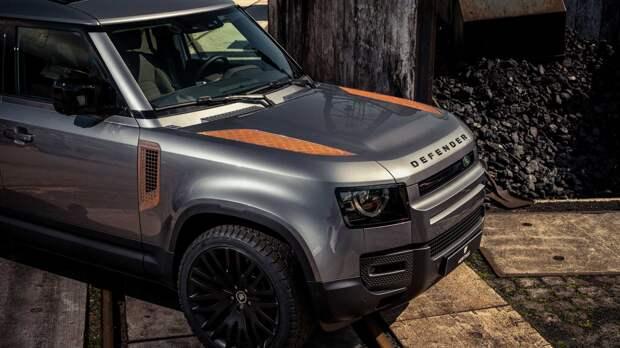 Land Rover Defender предложено украсить ржавыми деталями