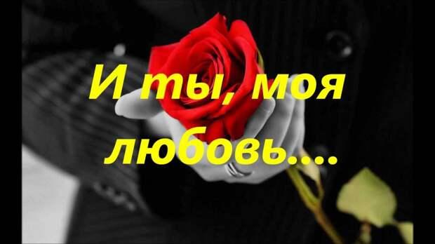 В субботний вечер у Михалыча! Крис Ри - И ты, моя любовь ( Chris Rea - And you my love )