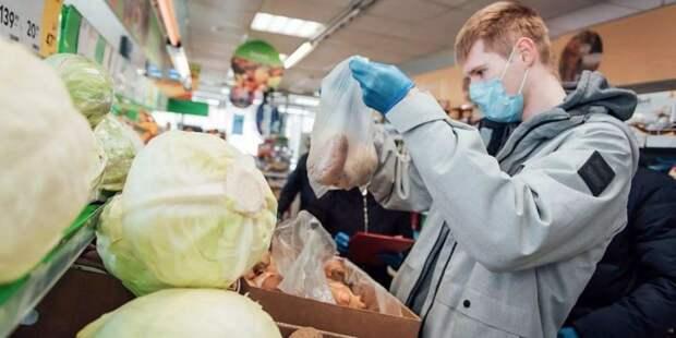 Пять магазинов закрыли в Москве из-за игнорирования масочного режима Фото: mos.ru