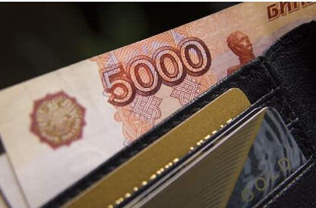 Молодым россиянам назвали вакансии с самыми высокими зарплатами