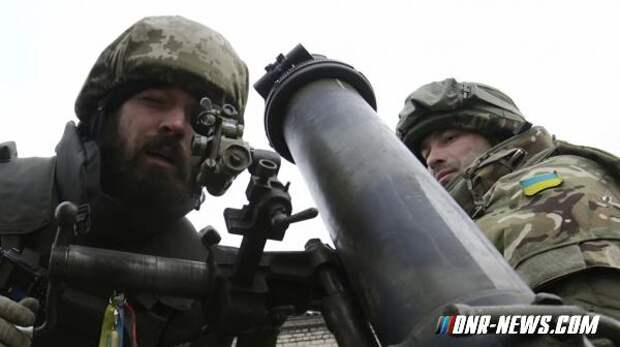 ВСУ обстреляли запад Горловки из минометов калибра 120-мм