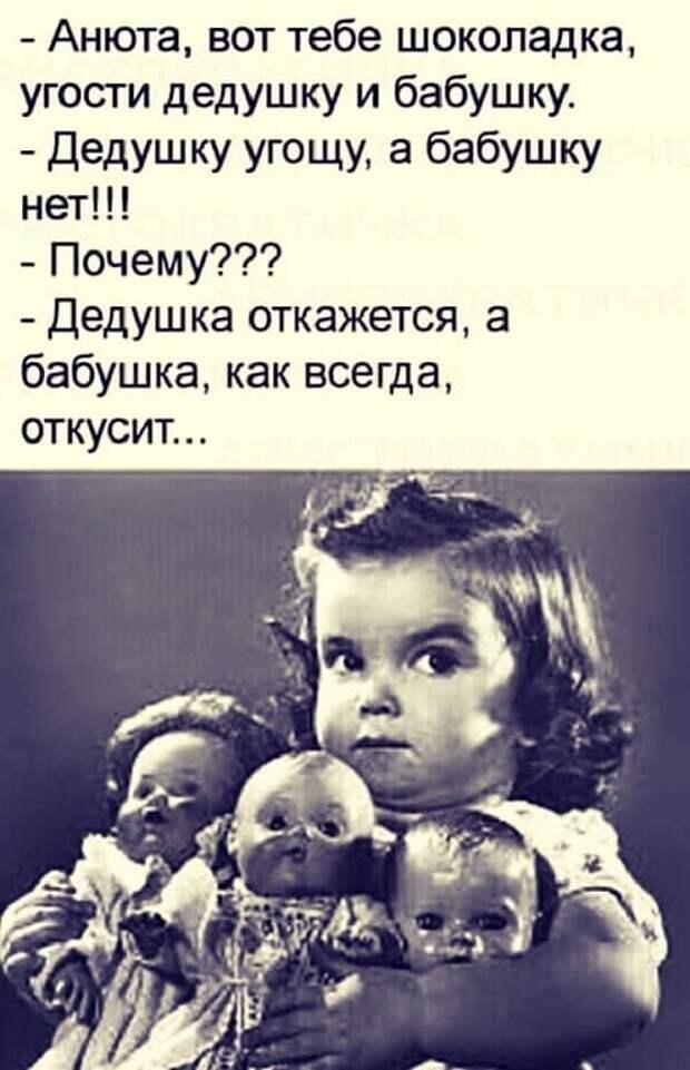 Бьёт - это, значит, статьи 111, 112, 115 и 116 УК РФ. А никакая это не любовь...