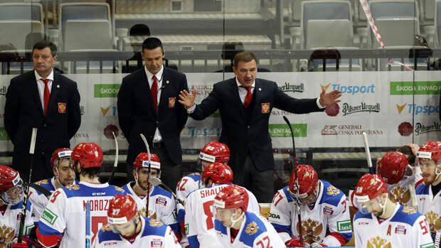 Чехия— Россия: где смотреть ивосколько начало матча Евротура
