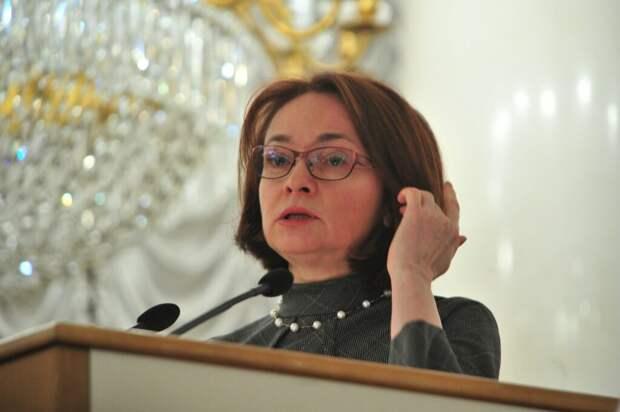 Набиуллина назвала инфляцию в России «налогом на бедность»