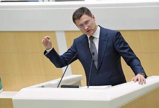 Новак предупредил о возможности повторения энергокризиса в Европе