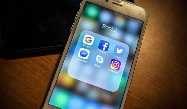 Россияне поддержали возможность отзыва личных данных у интернет-компаний