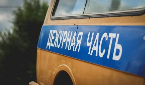 Волгоградцу выстрелили вголову из-за конфликта вкафе