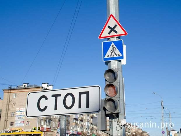 На перекрёстке улиц Бородина и Карла Маркса в Ижевске отключат светофор
