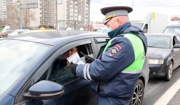 Появились слухи о возвращении пропускного режима в Москве