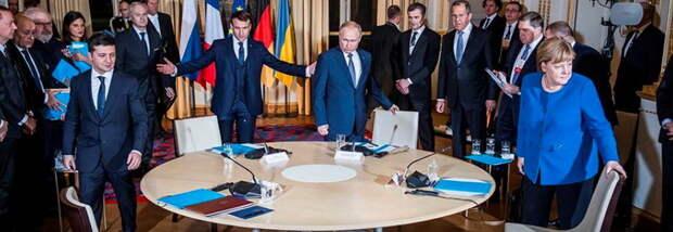 Берлин, Париж и Киев срывают проведение «нормандского саммита»