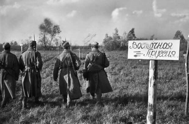 Что произошло с Восточной Пруссией?