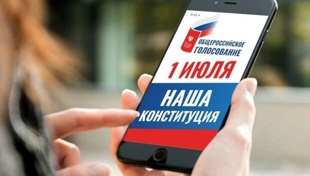Жителям Подмосковья рассказали о безопасности голосования на передвижном участке