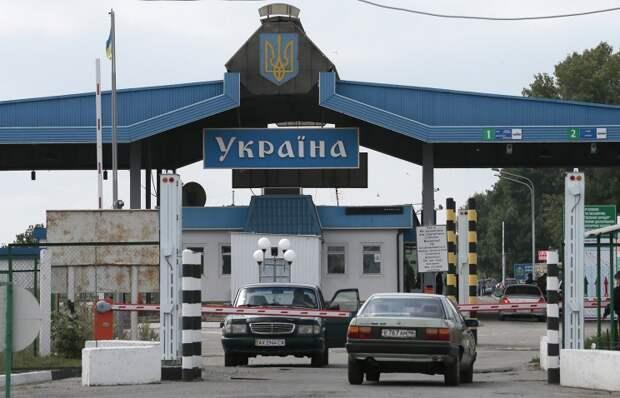 Пограничники Украины избили двух россиян на границе с Россией в Ростовской области