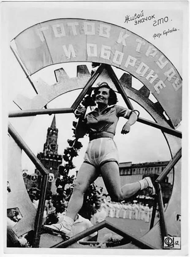 10 неожиданных фактов о спорте в СССР