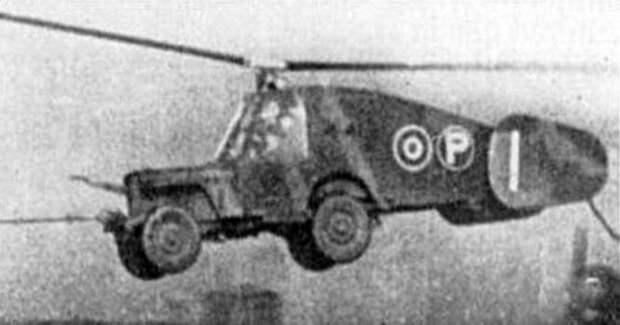 Hafner Rotabuggy, он же «летающий джип» – британское решение проблемы транспортировки военной техники на линию фронта. Джип с несущим и хвостовым винтом от вертолёта предполагалось доставлять на место бомбардировщиками. Проект закрыли в 1944 году.