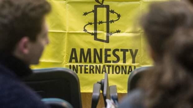 Из-за одобрения насилия и дискриминации Amnesty International не признает Навального узником совести