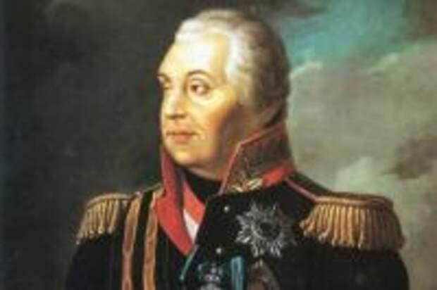 Михаил Кутузов.