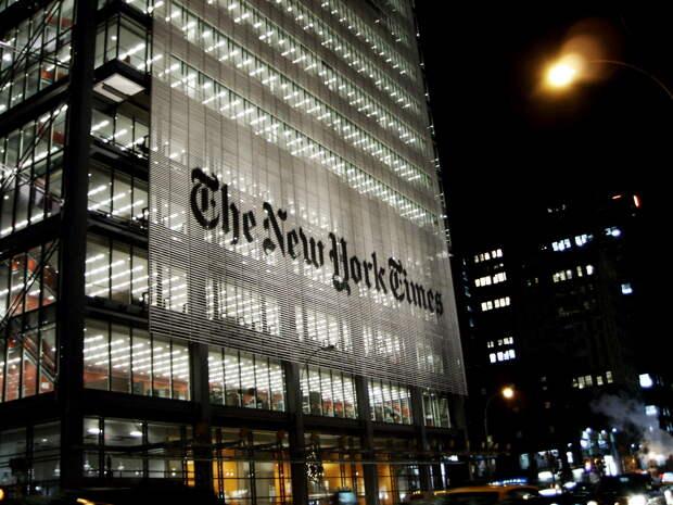"""New York Times объявило вакансию на должность """"Корреспондент России"""""""
