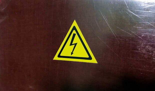 Надвух сельчан изОмской области завели уголовное дело закражу интернета