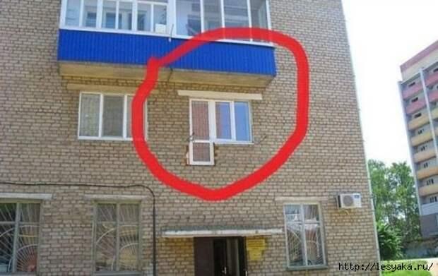 1372657956_svezhie-prikoly-13 (500x316, 106Kb)