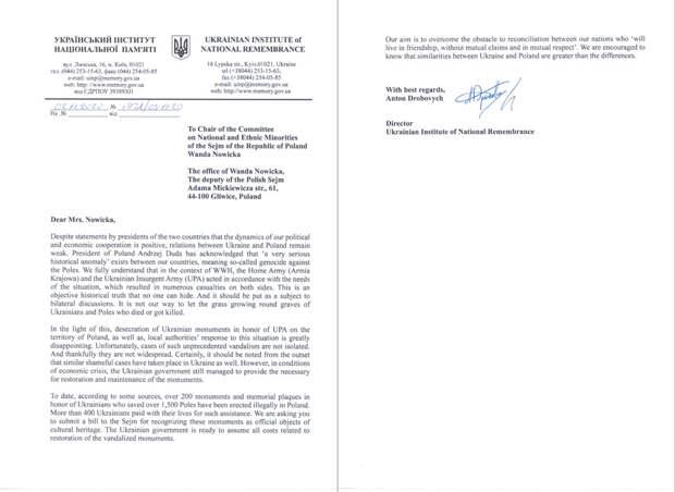 Беспрецедентная наглость:  Украина просит Варшаву защитить установленные в Польше памятники бандеровцам