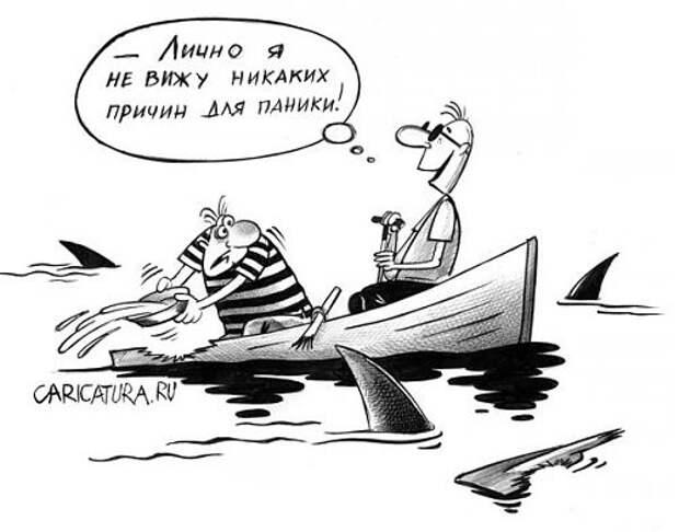 Украинские политики в панике и во всех бедах обвиняют Россию
