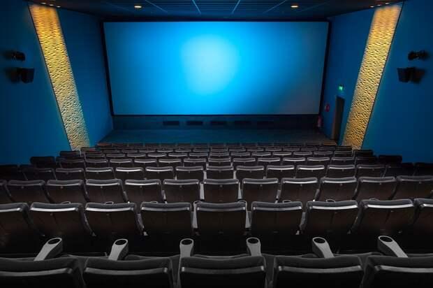 Кино, Зал, Фильм, Любителей Кино, Фильм Любители, Театр