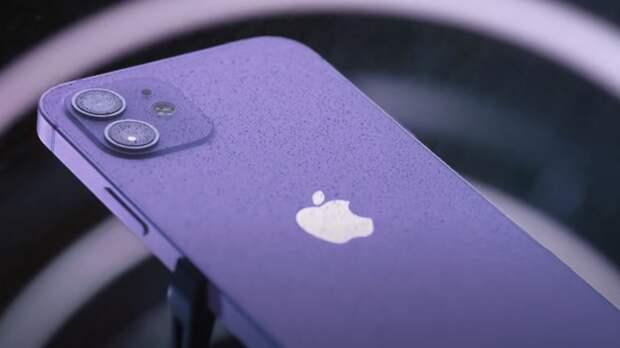 Apple презентовала iPhone 12 в фиолетовом цвете
