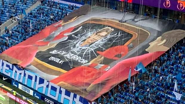 Газизов осудил баннер фанатов «Зенита» в адрес Федуна: «Уважения к сопернику нет совсем»