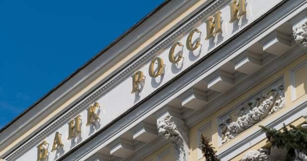 Экосистемы российских банков возьмут под жесткий контроль