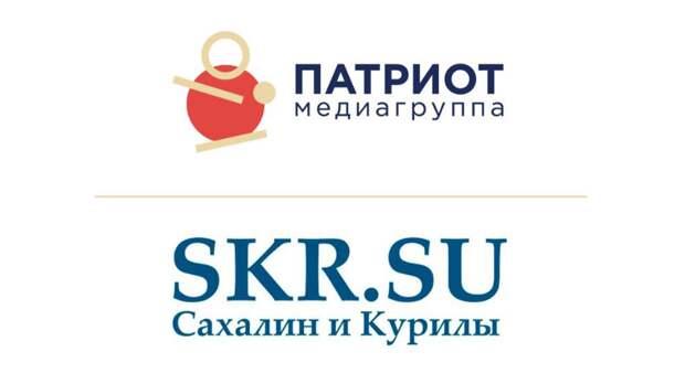 РИА «Сахалин и Курилы» и Медиагруппа «Патриот» начали информационное сотрудничество