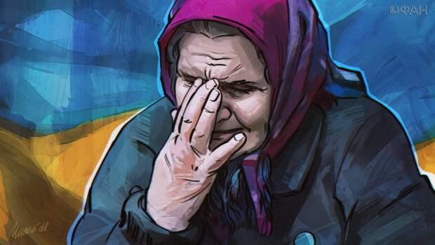 Киевский эксперт заподозрил власть в намеренном умерщвлении пенсионеров на Украине