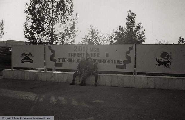 армия28-1.jpg