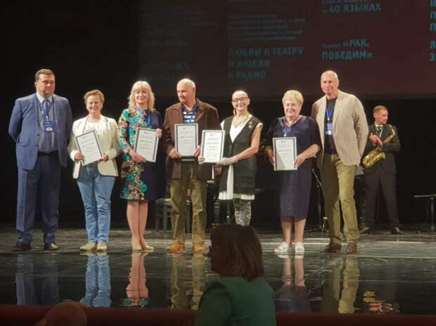 Лучших журналистов России наградили в Сочи