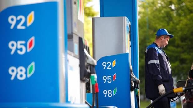 Рекордный запас бензина и дизтоплива создали в России