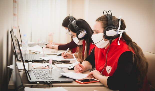 ВТюмени открывается набор вволонтерскую школу «PrоДобро»