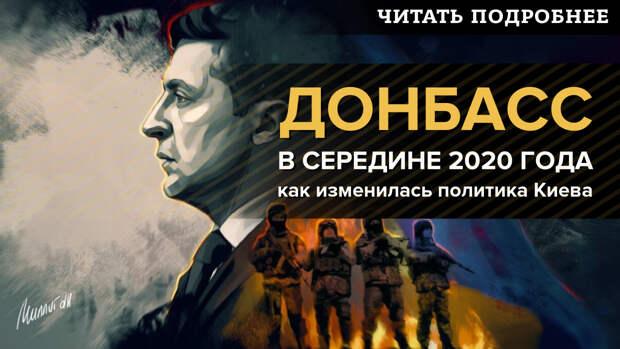 За протестами в Белоруссии стоит американский проект «Междуморье»
