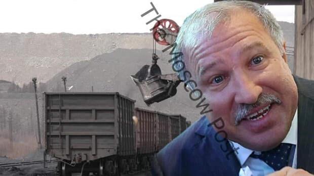"""Уголь Худайнатова """"заехал"""" не туда?"""