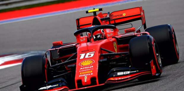 «Формула-1» объявила об отмене Гран-при Турции